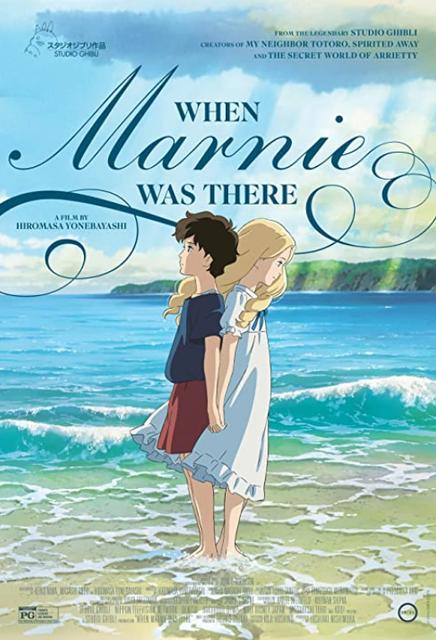 Studio Ghibli อนิเมะยูริ When Marnie was There 1