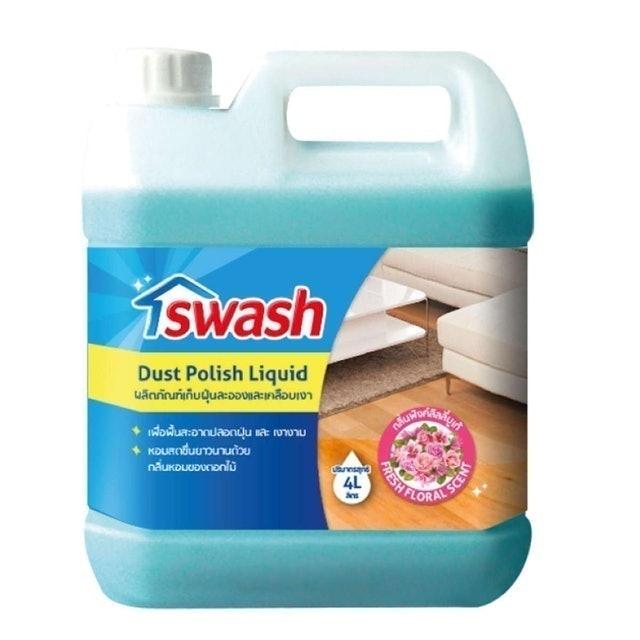 SWASH น้ำยาเก็บฝุ่นละอองและเคลือบเงา 1