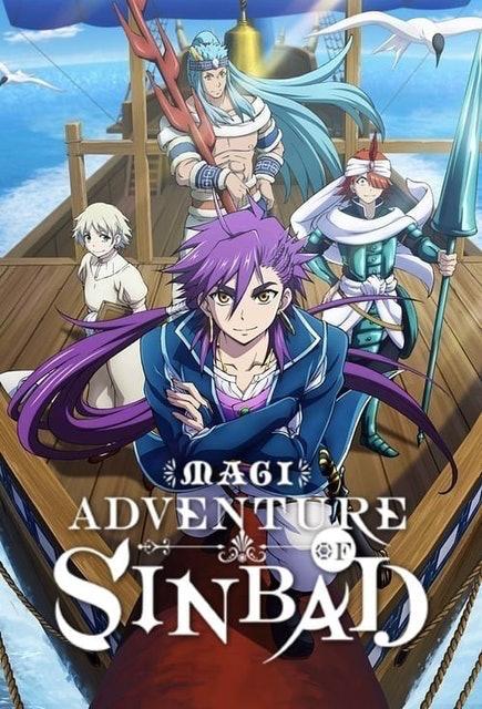 Lay-duce อนิเมะ Netflix Magi: Adventure of Sinbad : เมไจ การผจญภัยของซินแบด 1
