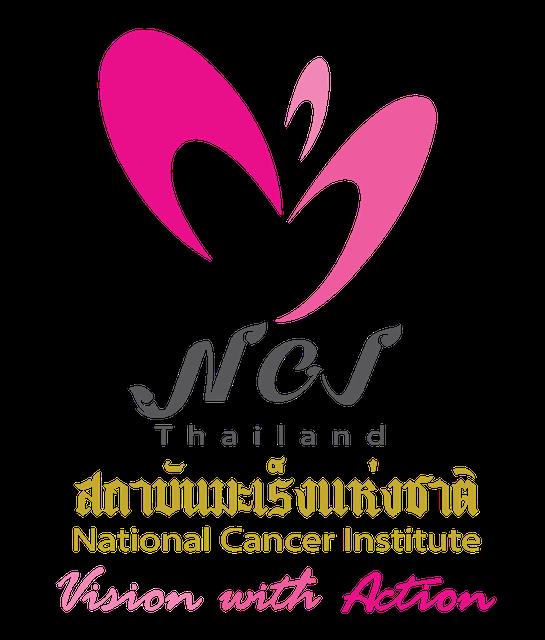 สถาบันมะเร็งแห่งชาติ โปรแกรมตรวจสุขภาพพิเศษ Platinum หญิง 1