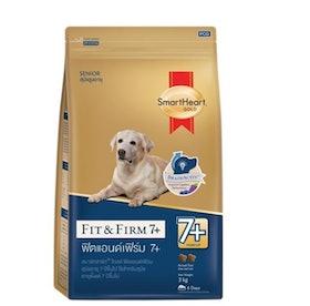 10 อันดับ สมาร์ทฮาร์ท สูตรไหนดี ฉบับล่าสุดปี 2021 อาหารสุนัขคุณภาพดี สารอาหารครบ รสชาติอร่อย มีทั้งอาหารเปียกและอาหารเม็ด 3