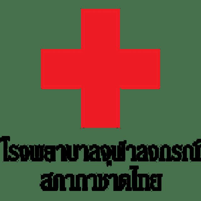 โรงพยาบาลจุฬาภรณ์ สภากาชาดไทย โปรแกรมตรวจสุขภาพ 3