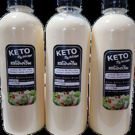 10 อันดับ น้ำสลัดคีโต ยี่ห้อไหนดี ฉบับล่าสุดปี 2021 รสชาติอร่อย สำหรับคนไดเอทแบบคีโตเจนิค 3