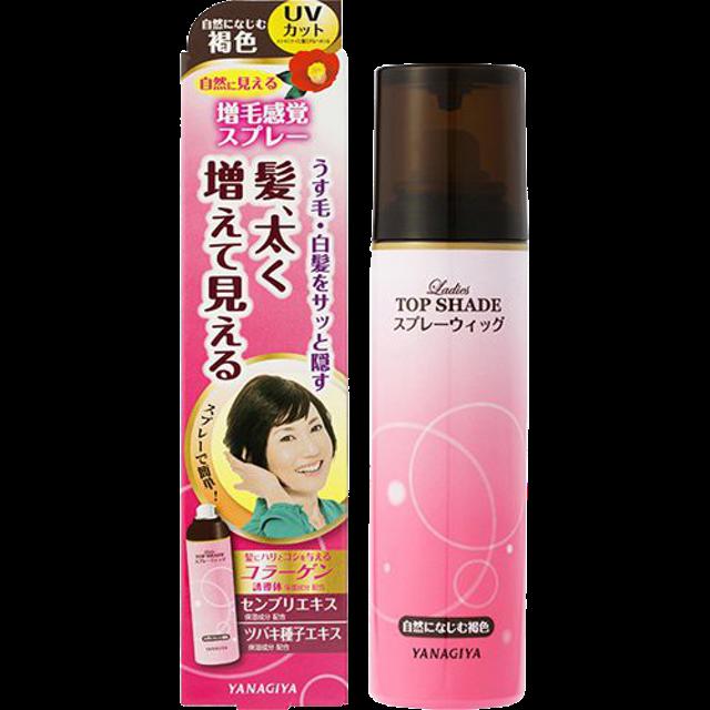 Yanagiya สเปรย์ปิดผมขาว Ladies Top Shade Spray Wig 1
