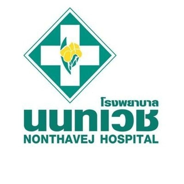 โรงพยาบาลนนทเวช ฉีดวัคซีน HPV 1