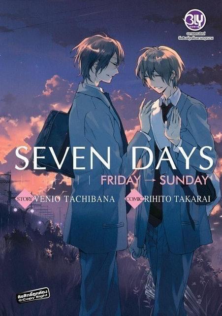 Rihito Takarai Seven Day (Set) 1