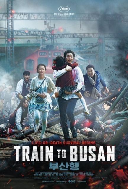 Red Peter Film หนังผีเกาหลี Train to Busan ด่วนนรก ซอมบี้คลั่ง 1