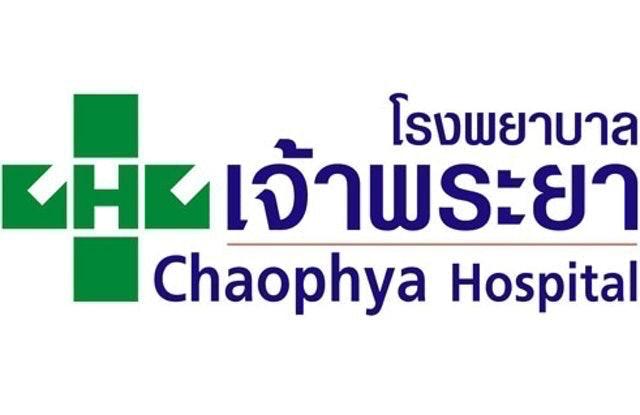 Chaophya Hospital  โปรแกรมตรวจภูมิคุ้มกันโควิด 1