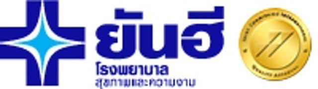 Yanhee Hospital  โปรแกรมตรวจภูมิคุ้มกันโควิด 1