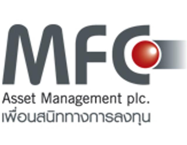 MFC Asset Management plc. TFFIF กองทุนรวมโครงสร้างพื้นฐานเพื่ออนาคตประเทศไทย 1