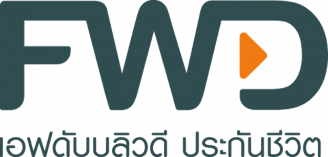FWD ประกันบำนาญ FWD For Pension 1