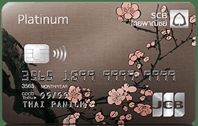 Siam Commercial Bank SCB JCB Platinum Card 1