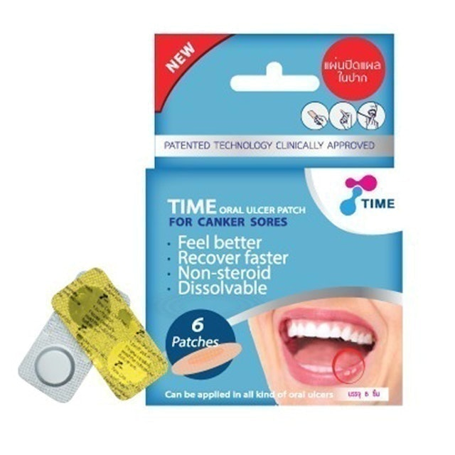 TIME ยาแก้ร้อนใน Oral Ulcer Patch 1