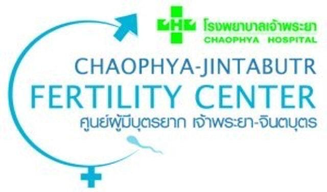 ประกัน โรงพยาบาลเจ้าพระยา ศูนย์ผู้มีบุตรยากเจ้าพระยา-จินตบุตร ศูนย์บริการฝากไข่ 1