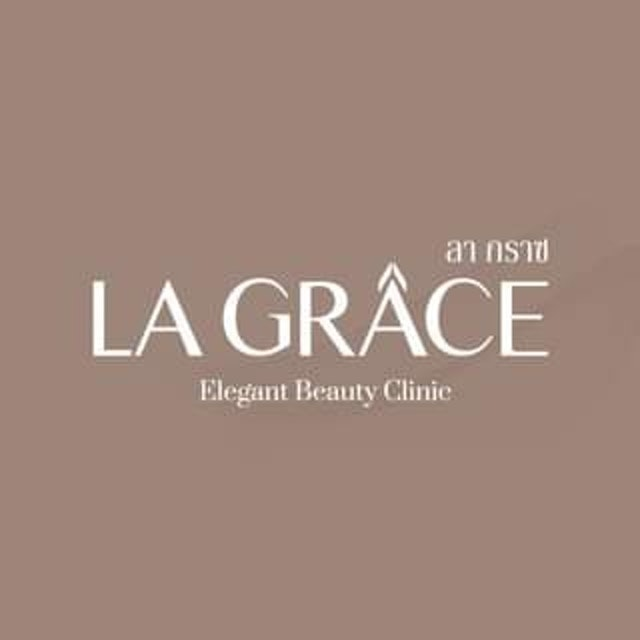 La Grace Clinic โปรแกรมทำ Hifu 1