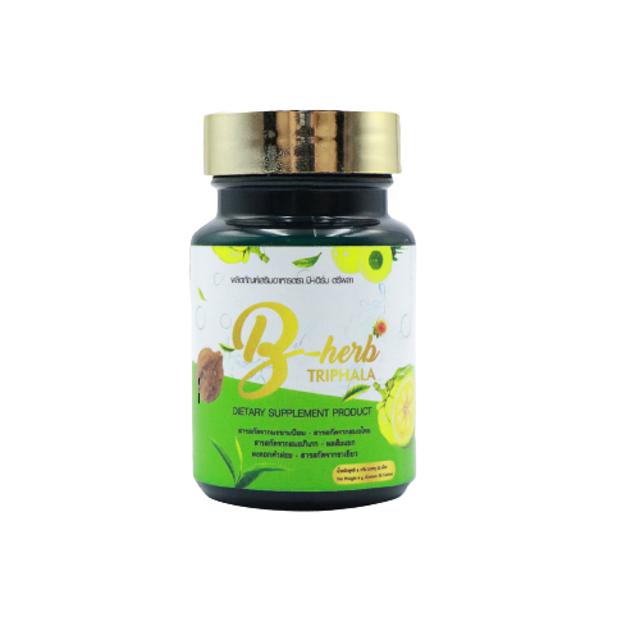 B-herb ตรีผลา B-herb Triphala 1
