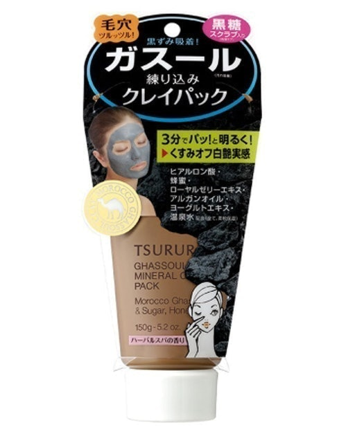 Tsururi  Ghassoul Mineral Clay Pack 1