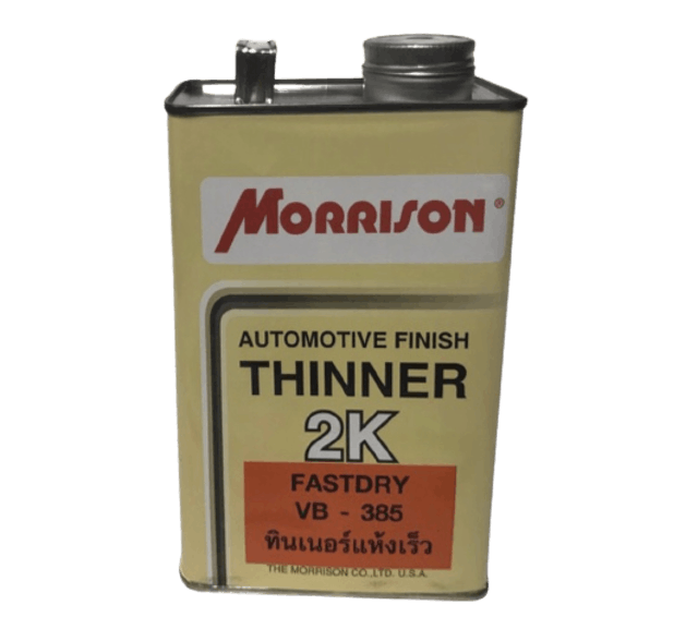 MORRISON ทินเนอร์ 2K รุ่น VB-385 สูตรแห้งเร็ว 1