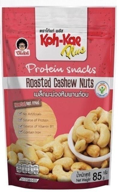 Koh-Kae Plus Roasted Cashew Nuts  1