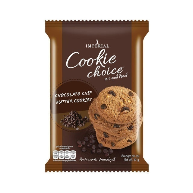 Imperial Cookie Choice CHOCOLATE CHIP BUTTER COOKIES 1
