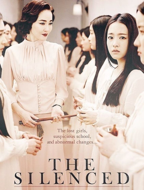 Generation Blue Films หนังผีเกาหลี The Silenced โรงเรียนสยดสัญญาณสยอง 1