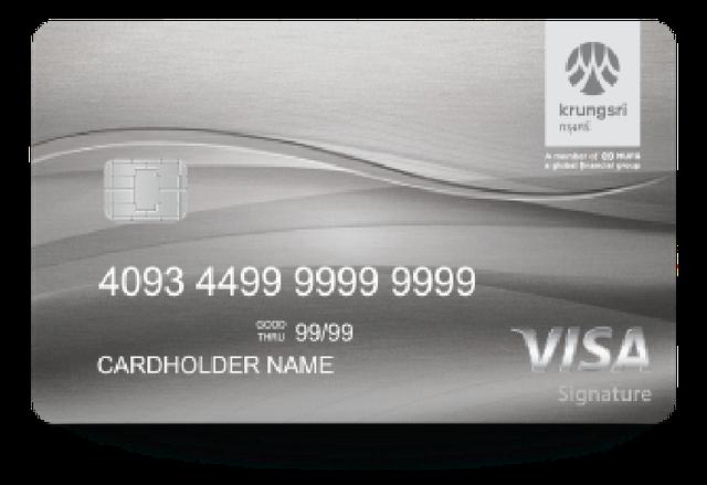 Krungsri Credit Cards บัตรเครดิต กรุงศรี ซิกเนเจอร์ 1