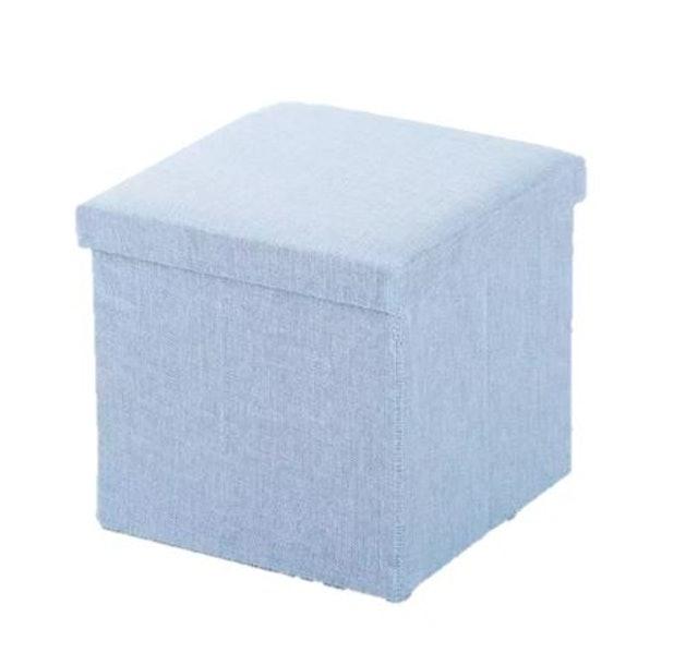 HAKONE Foldable Storage Box Stool 1
