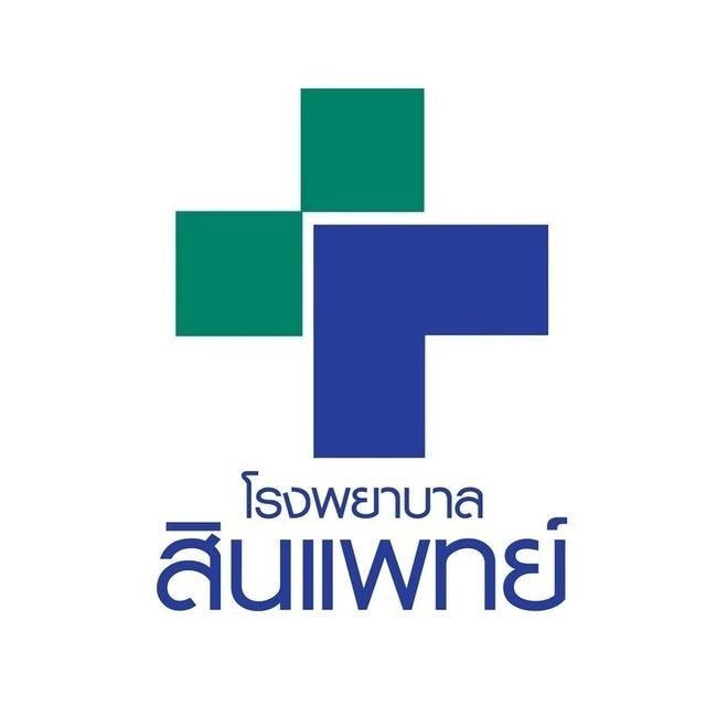 โรงพยาบาลสินแพทย์ การตรวจคัดกรองมะเร็งปากมดลูกด้วย Thin Prep 1