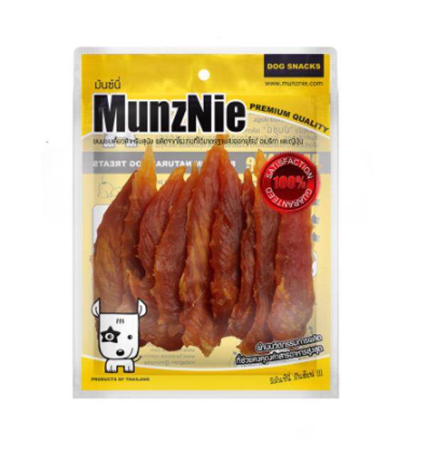 Munznie ขนมสุนัข สันในไก่นิ่ม 1