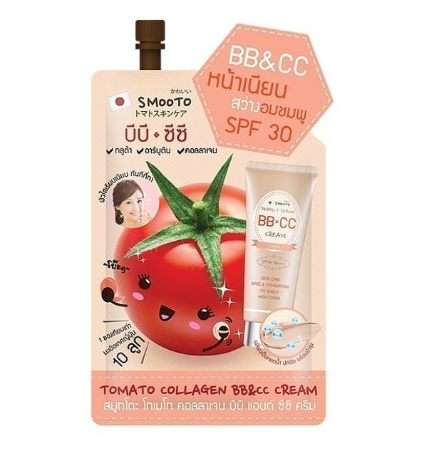 SMOOTO เมคอัพเบส Tomato Collagen BB&CC Cream 1