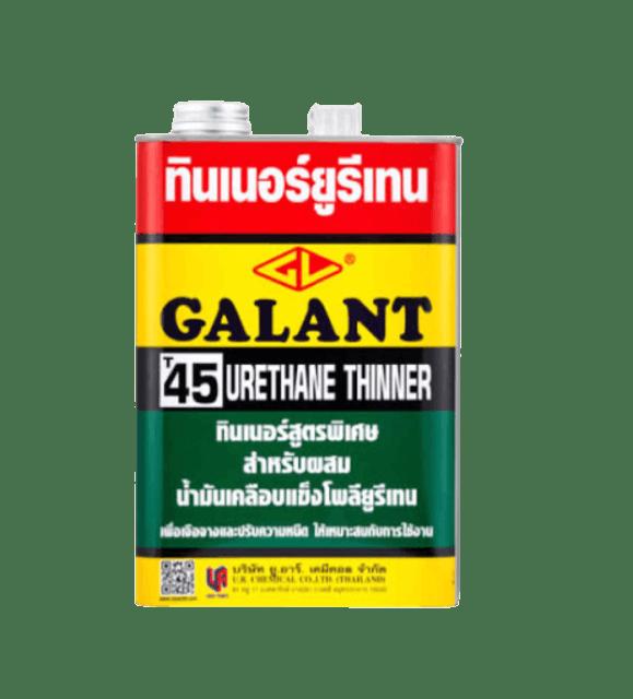 GALANT ทินเนอร์ ยูรีเทน T45 1