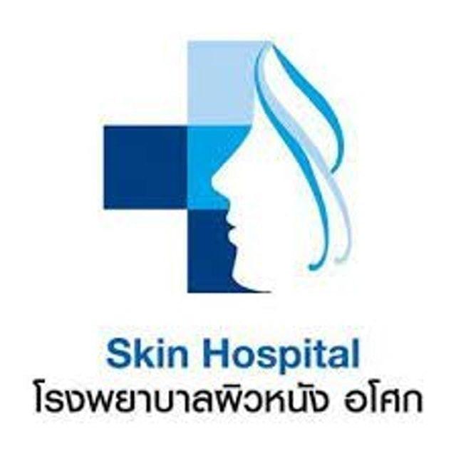 โรงพยาบาลผิวหนัง อโศก บริการตรวจคัดกรอง COVID-19 1