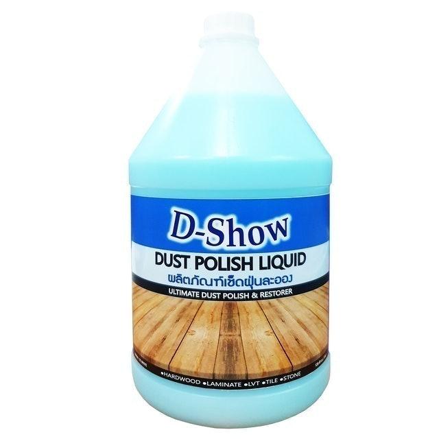 DShow น้ำยาดันฝุ่น 1