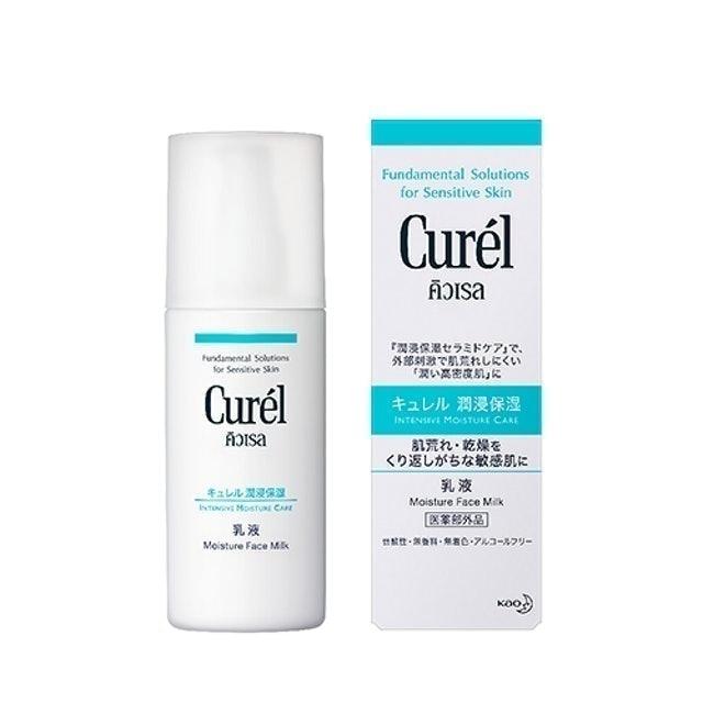 Curel Intensive Moisture Care Moisture Face Milk 1