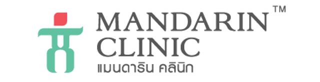 Mandarin Clinic สถานที่ครอบแก้ว 1