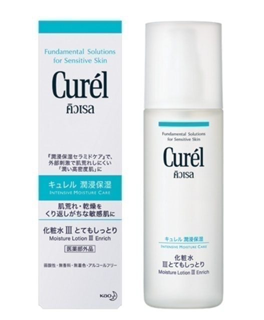 CUREL  Intensive Moisture Care Moisture Lotion III Enrich 1