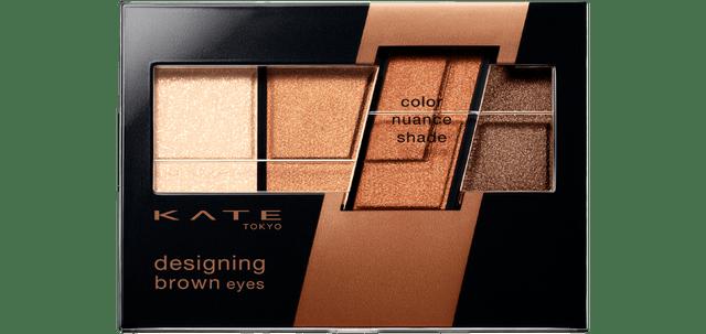 KATE Designing Brown Eyes 1
