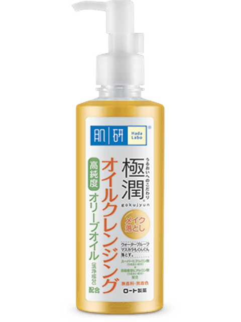 Hada Labo Hydrating Cleansing Oil 1