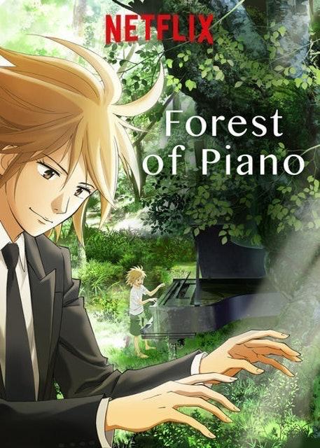 Gaina อนิเมะ Netflix Forest of Piano : วัยกระเตาะ ตึ่ง ตึง ตี๊ง 1