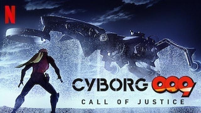 Toho Animation อนิเมะหุ่นยนต์ Cyborg 009 Call of Justice 1