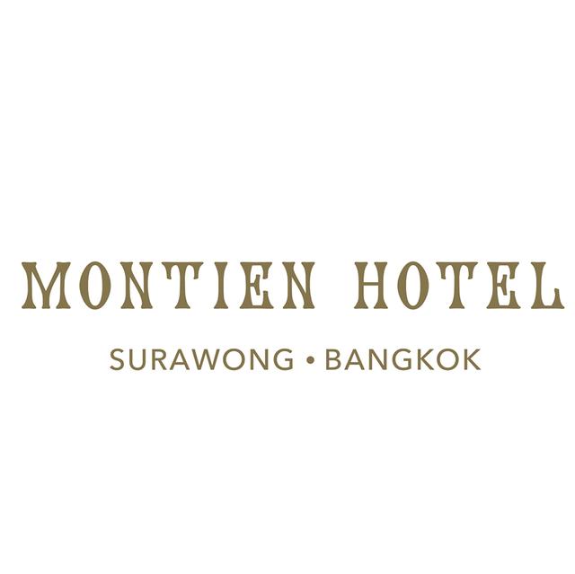 Ruenton Montien Hotel ข้าวมันไก่ เดลิเวอรี่ เรือนต้น (Ruenton) มณเฑียร สุรวงศ์ 1
