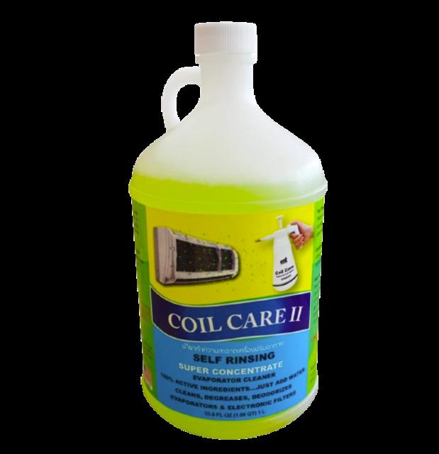 COIL CARE II น้ำยาล้างแอร์ สูตรเข้มข้น ชนิดไม่ต้องล้างตาม 1