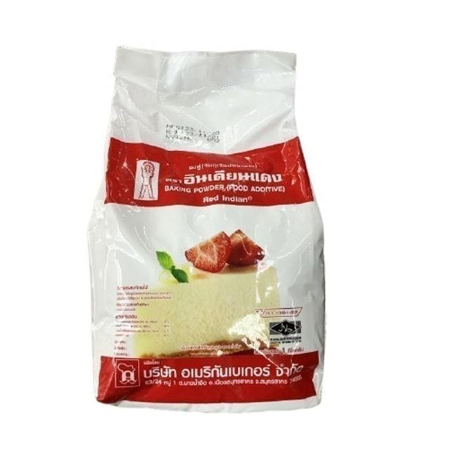 อินเดียนแดง ผงฟูสำหรับทำขนม 1