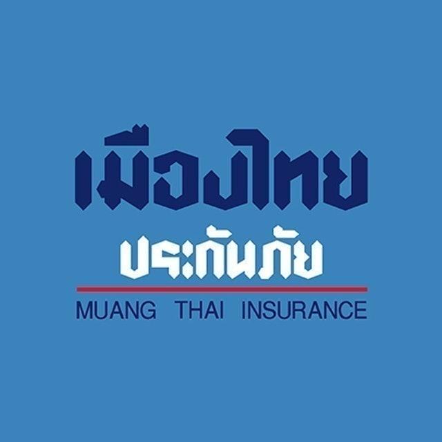 เมืองไทย ประกันภัย ประกันภัยไวรัสโคโรนา (COVID-19) 1