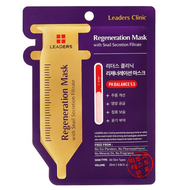 Leaders Clinic มาส์กหน้าเกาหลี Regeneration Mask 1
