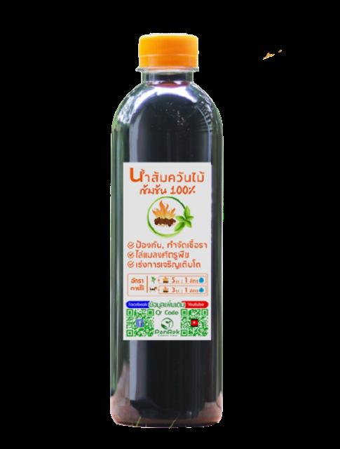 พรรณเอกฟาร์ม  น้ำส้มควันไม้ อินทรีย์ 100% 1
