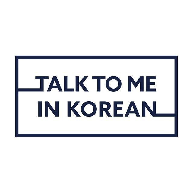 Talk To Me In Korean Essential Korean Courses 1