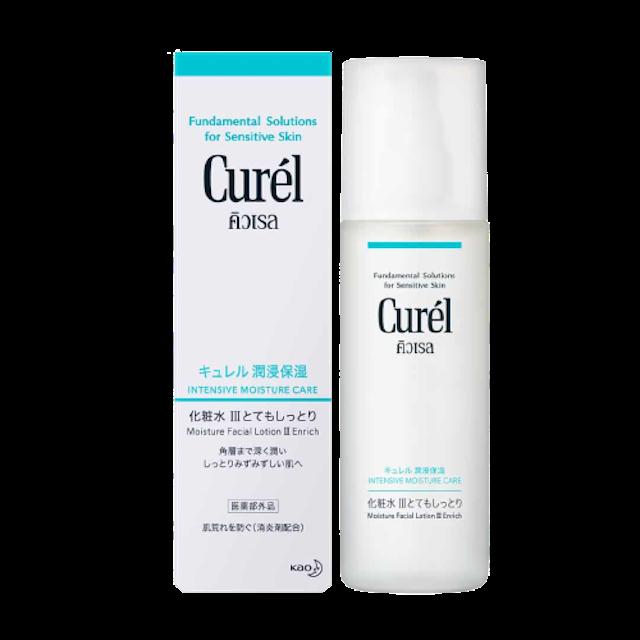 Curel โทนเนอร์ญี่ปุ่น Intensive Moisture Care Moisture Lotion III Enrich 1