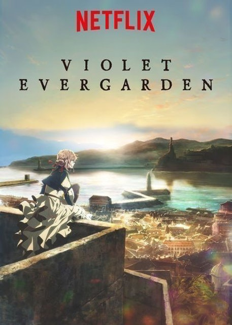 Kyoto Animation อนิเมะ Netflix Violet Evergarden : ไวโอเล็ต เอเวอร์การ์เด้น 1