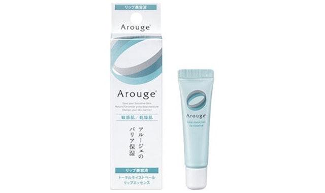 Arouge Total Moist Veil Lip Essence 1